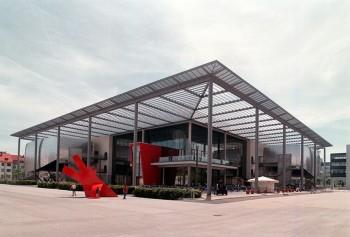 Filmpalast am ZKM, Karlsruhe
